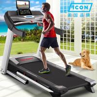 【美国品牌】美国ICON 爱康智能跑步机 家用静音智能iFit 实景跑遍 健身器材