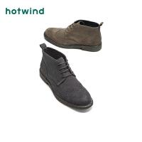 热风男士系带敲花时尚靴H96M8410