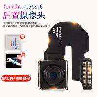 优品 苹果6/6s后置摄像头苹果7拍照像头6sp六5C拍照相头7p大相头6p 8 8p苹果X摄像头