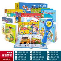 洪恩点读笔早教学习机幼儿快乐启蒙3-6岁儿童益智幼儿故事机