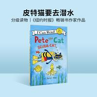 #英文绘本 原版进口 Pete the Cat: Scuba-Cat 皮特猫 I Can Read [4-8岁]