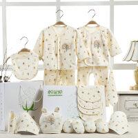 新生儿衣服夏季婴儿礼盒纯棉套装出生初生宝宝用品大全