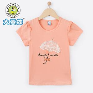 大黄蜂童装 女童短袖T恤夏季2018夏季新款宽松棉T中小童韩版创意