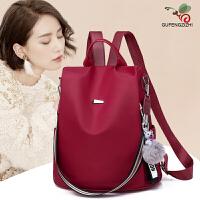 双肩包女2020新款韩版潮牛津布帆布时尚休闲百搭女士背包旅行包包
