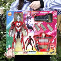 捷德奥特曼变身器变形奥特基德升华器胶囊杰德超召人唤器儿童玩具