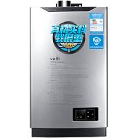 [当当自营] 华帝(vatti) 燃气热水器 i12015-12 12升智能1度恒温 12L