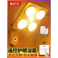 浴霸取暖四灯泡集成吊顶卫生间换气嵌入式三合一浴室灯 m7y