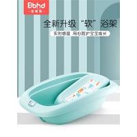 小孩儿童沐浴桶厚婴儿洗澡盆可坐躺通用婴儿浴盆宝宝用品