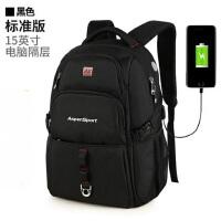 大学生书包中学生双肩背包 新款防盗电脑包充电旅行包 商务背包男士双肩包