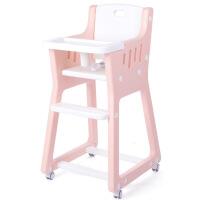 2018多功能儿童餐椅宝宝椅婴儿吃饭椅多学坐可调节儿童餐桌椅座椅J29