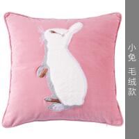 【优选】猫咪抱枕北欧风格十字绣柴犬哈士奇靠枕靠垫客厅沙发抱枕套不含芯 小兔 毛绒款