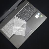 17.3寸笔记本电脑键盘膜惠普暗影精灵5Plus键盘膜键位保护贴膜