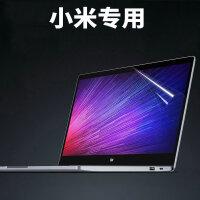 小米Air Pro 13 15英寸13.3笔记本屏幕膜贴膜12.5寸15.6游戏本高清透磨砂防眩屏