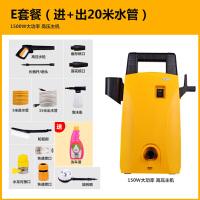 洗车神器高压家用刷车机水泵220v便携式水枪全自动清洗机SN2994