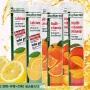 保税区直发 德国altapharma 艾德法玛 维生素C VC泡腾片 香橙味/柠檬味/芒果味20片/樱桃味 4种口味任选