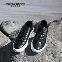 【满99减70】美特斯邦威男鞋板鞋新款低帮系带真皮情侣小白鞋男百搭202281 S