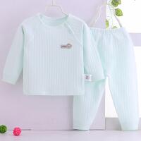 新生儿衣服秋冬季睡衣婴儿内衣套装宝宝空调服薄款婴幼儿春装
