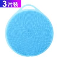 3个装硅胶洗碗刷双面洗锅刷厨房清洁去百洁布污渍碟擦不家用沾油