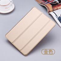 2019 iPad air10.5保护套苹果平板电脑Pro11寸硬壳全包软硅胶超薄 pro 10.5寸软壳 金色