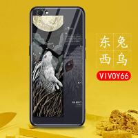 vivoy66手机壳vivoy67l玻璃vivo男ia潮i保护套a/y66/y67全包防摔