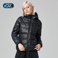 【秒杀价:399元】Discovery户外2018秋冬新品女式羽绒服DADG92656