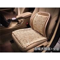 木珠汽车腰靠垫透气护腰按摩腰垫办公室座椅腰枕靠枕夏季车用腰托