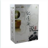 纪连海说收藏 纪连海 30DVD(满500元送8G U盘)培训光盘 光碟 企业培训