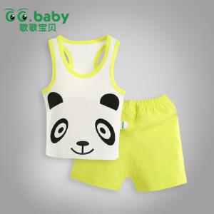 歌歌宝贝 宝宝夏季新款套装 婴幼儿背心短裤套装 背心外出服
