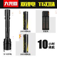 光手电筒可充电远射亮多功能5000高亮度打氙气灯猎大容量W