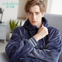 欧卡蔻男士家居服冬季保暖灰色藏青色法兰绒睡衣珊瑚绒套装家居服
