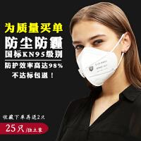 口罩防尘透气防工业灰粉尘打磨装修呼吸阀活性炭KN95防雾霾PM2.5