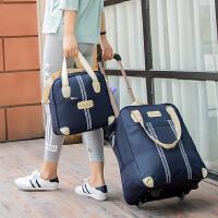 拉杆包 旅行包女防水轻薄旅游包大容量子母包拉杆袋男旅行袋
