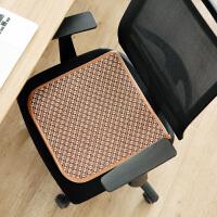 夏季藤竹椅子坐垫办公室电脑椅子凳子垫子学生椅垫餐桌椅座垫