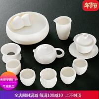 茶具套装德化白瓷西施壶功夫茶具家用简约整套陶瓷茶杯礼盒装 自店营年货