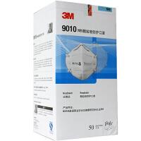 3M 9010防尘口罩 N95级 PM2.5 防雾霾口罩
