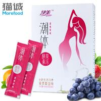 绎美 酵素果冻150g紫葡萄味女神零食 水果味布丁办公休闲零食
