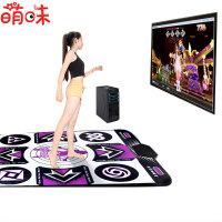 【满199减100】萌味 跳舞毯 新款无线感应中文版瑜伽单人电脑健美操跳舞机 高贵紫