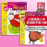 华研原版 I Can Read/Add 我会阅读+加法 兰登美国小学儿童英语数学练习册2本 英文原版教材 Grades