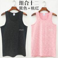 男士背心男夏季运动健身跨栏修身型纯棉质青年韩版潮打底衫
