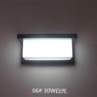 户外壁灯LED30W防水创意简约现代室外阳台门口过道外墙中式庭院灯