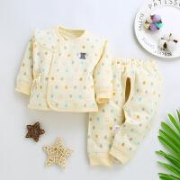 新生儿秋冬夹棉保暖内衣套装0-3-6个月宝宝加薄棉衣服两件套