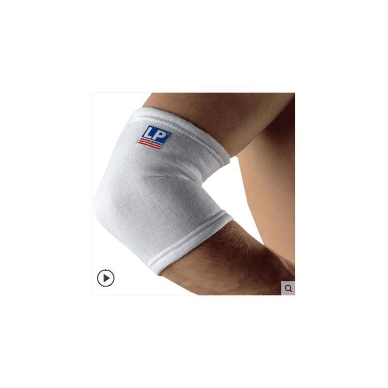 护手肘臂套关节短护臂护套保暖羽毛球篮球网球健身肌肉拉伤护具薄款护肘 品质保证,支持货到付款 ,售后无忧