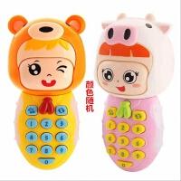 幼儿宝宝启蒙音乐电话玩具 新生儿男孩女孩3-6-12个月0-1-2岁 萌宝早教手机(颜色随机)