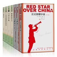 共7册 红星照耀中国+昆虫记+长征+飞向太空港+星星离我们有多远+寂静的春天原著完整版人教版 人民文学出版社 人民教育