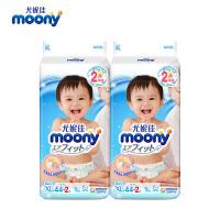 moony 腰贴型纸尿裤XL46*2包【男女通用】