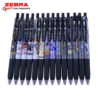 日本ZEBRA斑马JJ15限定款漫威史努比柯南迪士尼按动黑色中性水笔