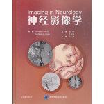 神经影像学