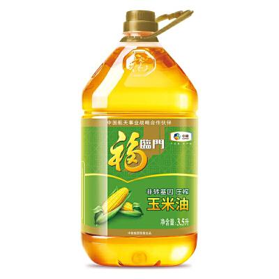 福临门压榨玉米油3.5L(新老包装随机发货)