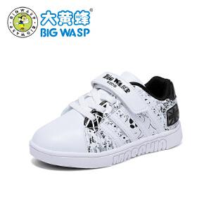 大黄蜂童鞋 春秋儿童小白鞋春季男童鞋子女童防水运动鞋小童板鞋