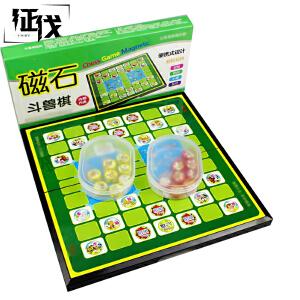 征伐 斗兽棋 成人大号磁性可折叠棋盘儿童磁石卡通游戏动物棋子小学生多功能休闲娱乐玩具